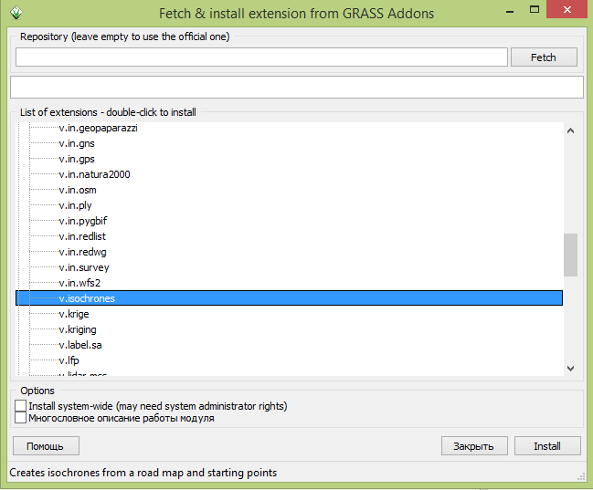 Grass qgis isochrones extensions2.png