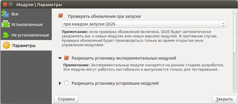 Qgis-install-plugin-3.png