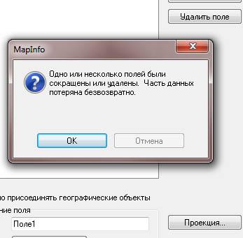 Отключенная кнопка