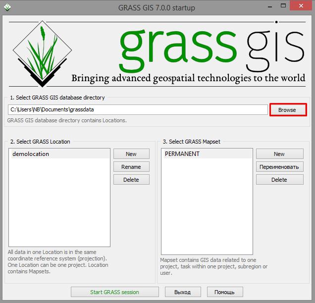 Стартовое меню GRASS. Выбор директории для хранения проекта