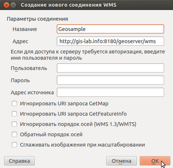 WMS WFS QGIS CREATE URL WMS.png