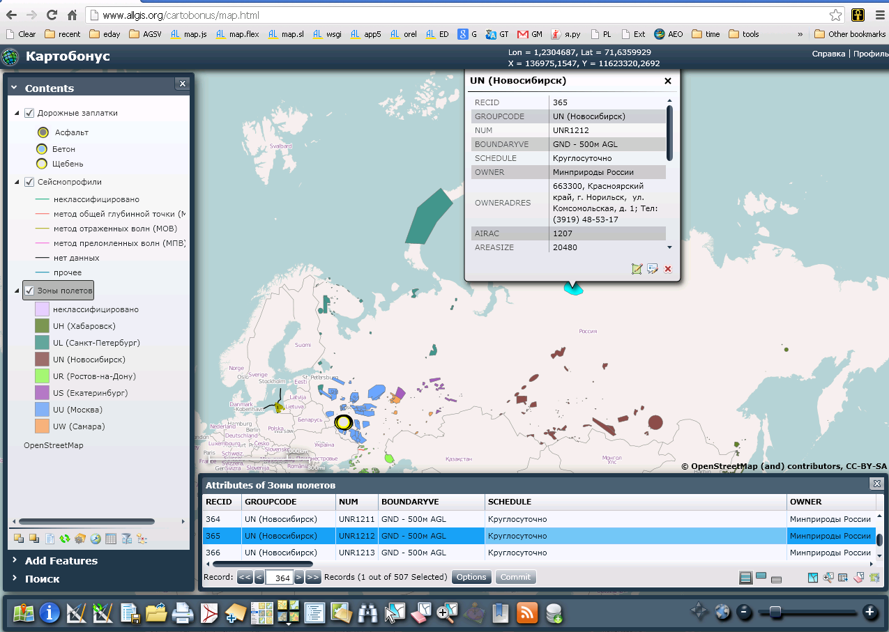 Рабочий скриншот слоев из MFS во вьювере Картобонус
