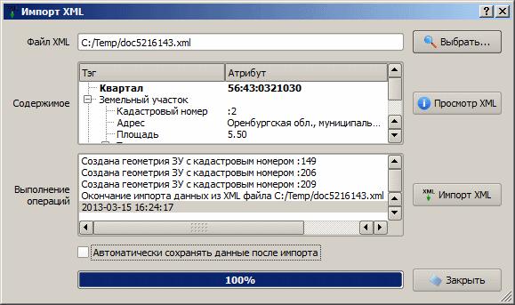 Import-xml-kpt-dialog.png