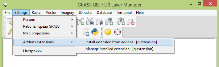 Grass qgis isochrones extensions1.png