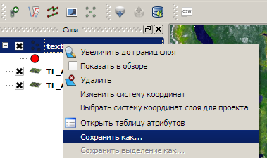 Dtext saveas.png