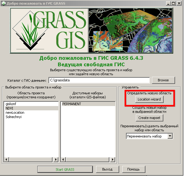 Database v grass1!.png
