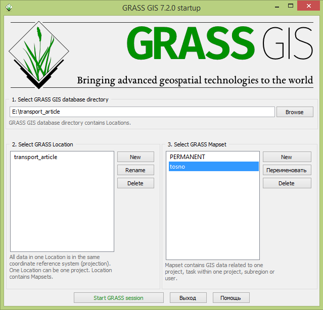 Grass qgis isochrones project8.png