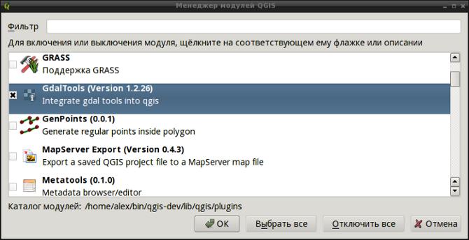 Qgis-landsat-merge-01.png