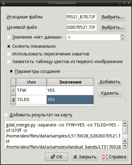 Qgis-landsat-merge-03.png