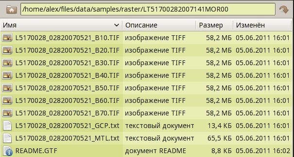 Qgis-landsat-merge-09.png