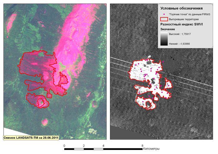Рис. 4. Использование разностного вегетационного индекса DSWVI для оконтуривания гарей в горных районах